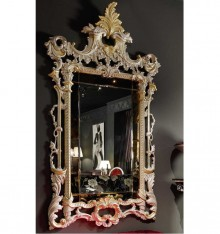 TN 5048/10 MIRROR COL. INSPIRATION